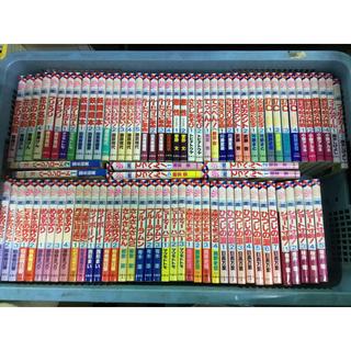 ハクセンシャ(白泉社)の値下げ!!!少女コミック 完結セット 白泉社 約80冊(少女漫画)