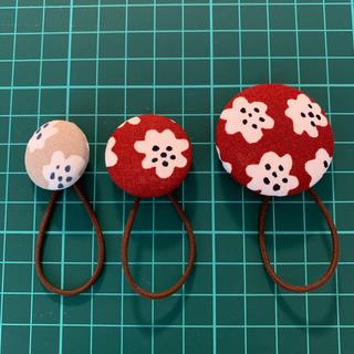 マリメッコ(marimekko)のマリメッコ プケッティ くるみボタン3個セット(ヘアアクセサリー)