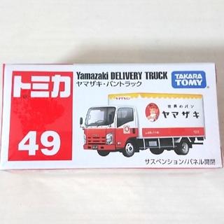 Takara Tomy - トミカ ヤマザキ・パントラック