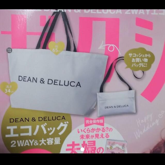 DEAN & DELUCA(ディーンアンドデルーカ)のDEAN&DELUCA ショッピングバッグ ナチュラル エコバッグ レディースのバッグ(エコバッグ)の商品写真
