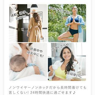 ジェラートピケ(gelato pique)のジニエブラ 人気カラーピンク ブルーLサイズセット♡♡バラ売り可(ブラ)