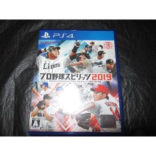 PlayStation4 - PS4 ソフト プロ野球スピリッツ2019 2020 動作確認済み 美品 ゲーム