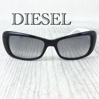 ディーゼル(DIESEL)のDIESEL サングラス(サングラス/メガネ)
