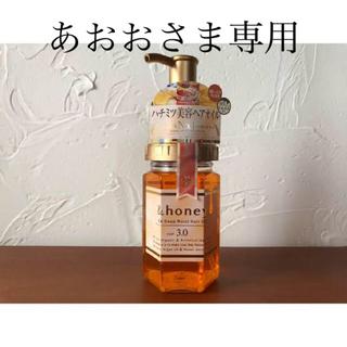 ボタニスト(BOTANIST)の&honey_EXディープモイストヘアオイル(オイル/美容液)