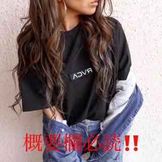 RVCA - ✨夏物特価✨2日以内発送✨RVCA Tシャツ フリーサイズ