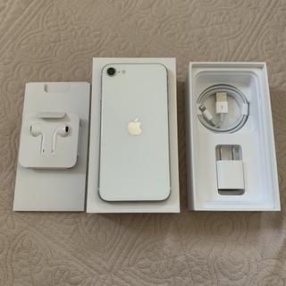 Apple - 【ビックカメラ購入】iPhone SE (第2世代) 64GB SIMフリー版