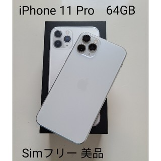 iPhone - iPhone11 Pro 64GB Appleストア版SIMフリー