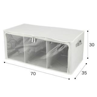 ニトリ(ニトリ)のニトリ 衣類収納ボックス(ケース/ボックス)