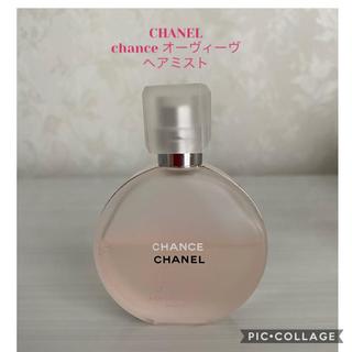 CHANEL - CHANEL chance オーヴィーヴ ヘアミスト