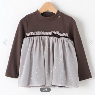 petit main - プティマイン 星シフォンドッキングハイネックTシャツ