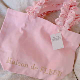 メゾンドフルール(Maison de FLEUR)のMaison de FLEUR バンドバッグ(ハンドバッグ)