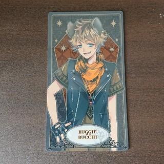 ディズニー(Disney)のアルカナカード ラギー(カード)