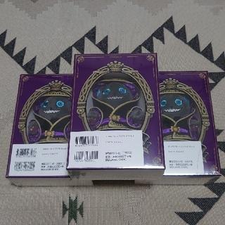 スクウェアエニックス(SQUARE ENIX)のディズニーツイステッドワンダーランド グリムマスコット付きBOOK vol.2 (ぬいぐるみ)