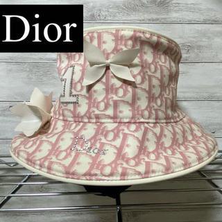 ディオール(Dior)の【DIOR】バケットハット(ハット)