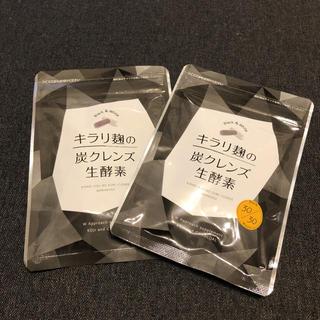 キラリ麹の炭クレンズ生酵素×2袋