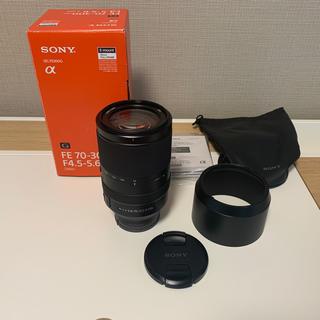 SONY - ソニー Eマウント FE 70-300mm F4.5-5.6 SEL70300G