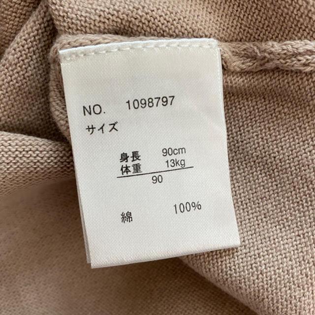 teteatete❤︎トップス キッズ/ベビー/マタニティのキッズ服女の子用(90cm~)(ブラウス)の商品写真
