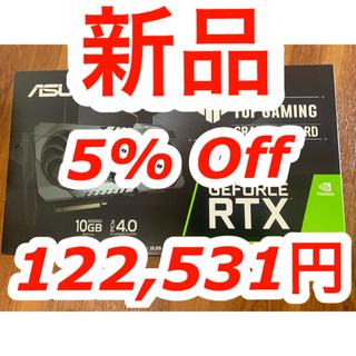 エイスース(ASUS)のシカ様 専用 新品ASUS GEFORCE RTX3080 TUF GAMING(PCパーツ)