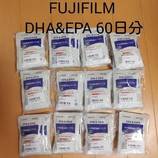 フジフイルム(富士フイルム)の富士フィルム DHA&EPA(ビタミン)