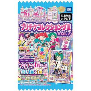 タカラトミーアーツ(T-ARTS)の初回限定BOX キラッとプリ☆チャン プリチケコレクショングミ Vol.7(その他)