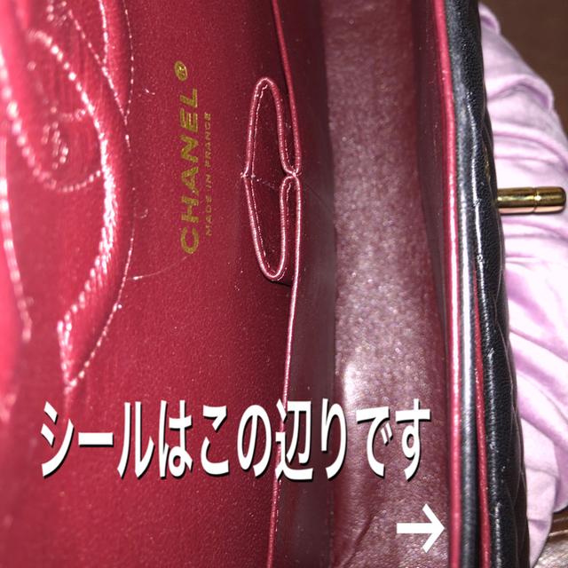 CHANEL(シャネル)の超美品!すべすべプクプクピカピカCHANEL/シャネルマトラッセ黒/ラムスキン レディースのバッグ(ショルダーバッグ)の商品写真