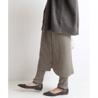 IENA - 【IENA/イエナ】ラップスカート風スカッツ