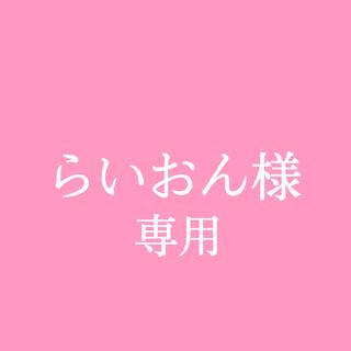 シャネル(CHANEL)の【CHANEL】インテリアポスター フレーム付き(フォトフレーム)