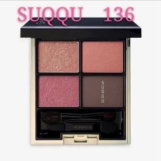 SUQQU - SUQQU 136