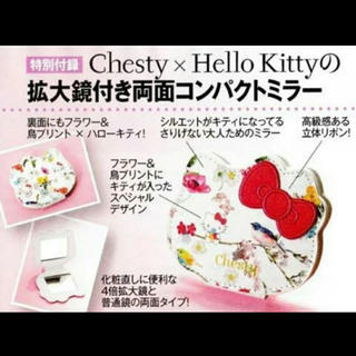 チェスティ(Chesty)のChesty ✕ Hallo Kitty 拡大鏡付き両面コンパクトミラー(ミラー)