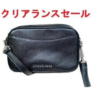 Michael Kors - 【新品・未使用】マイケルコース レディース 32T9SF5N1L 2WAYバッグ