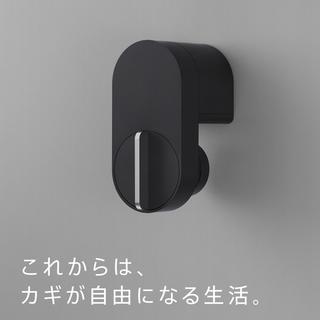 ソニー(SONY)のキュリオロック スマートロック 新品未使用 未開封 qrio (その他)