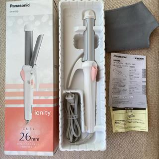 パナソニック(Panasonic)のPanasonic ionity ヘアアイロン26mm カールアイロン(ヘアアイロン)