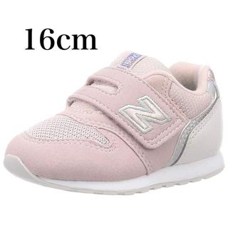 New Balance - 新品未使用 ニューバランス スニーカー キッズ 996【16cm】