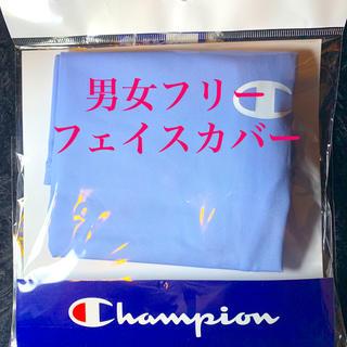 チャンピオン(Champion)のバカ売れ!ブランドフェイスカバー マスク フリーサイズ  ファッション 秋冬(その他)