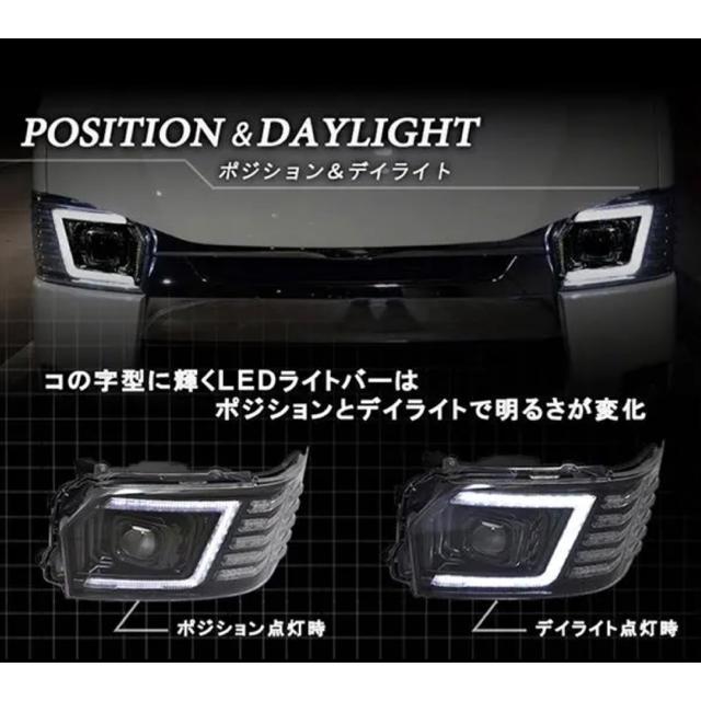 トヨタ(トヨタ)の200ハイエース4型/5型シーケンシャルウインカーヘッドライトV3 自動車/バイクの自動車(車種別パーツ)の商品写真