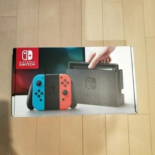 Nintendo Switch - 【値下げ対応可】任天堂 Switch【付属品完備】