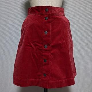 スコットクラブ(SCOT CLUB)のスコットクラブ RADIATE ラディエイト スカート 日本製(ミニスカート)