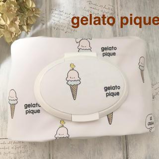 ジェラートピケ(gelato pique)のジェラートピケおしりふきorウエットティッシュポーチ防水生地(ベビーおしりふき)