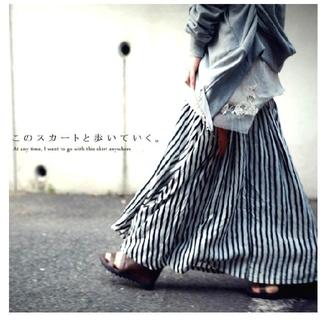 アンティカ 手描き風ストライプロングスカート