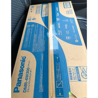 Panasonic - Panasonic DMR-4W300