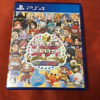 PlayStation4 - いただきストリート ドラゴンクエスト&ファイナルファンタジー  PS4 ソフト
