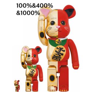 メディコムトイ(MEDICOM TOY)のBE@RBRICK 招き猫 金×赤 100%&400% 1000% セット(その他)