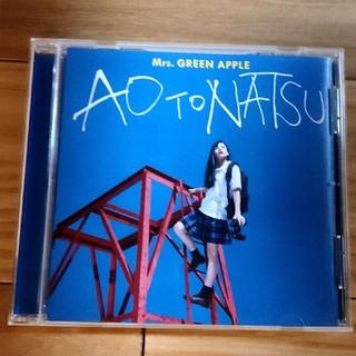 CD 青と夏 Mrs.Green Apple(ポップス/ロック(邦楽))