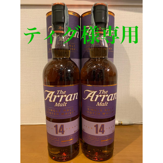 【ティグ様専用】アラン14年 2本(ウイスキー)