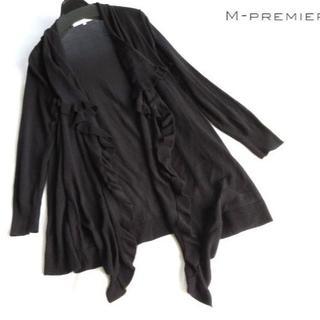 エムプルミエ(M-premier)の美品 M-PREMIER エムプルミエ ロングカーディガン 36 黒(カーディガン)