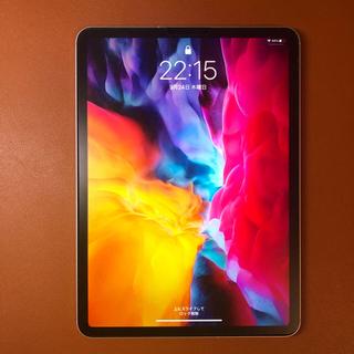 Apple - iPad Pro 11インチ シルバー