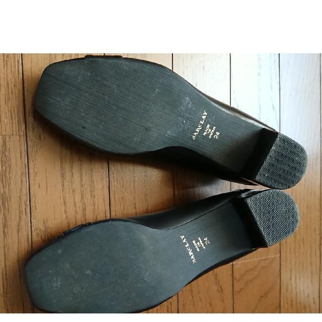 BARCLAY(バークレー)のバークレー レディース 靴 24 美品 レディースの靴/シューズ(ハイヒール/パンプス)の商品写真