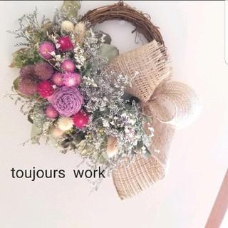 ドライフラワーリース◆natural flower◇(リース)