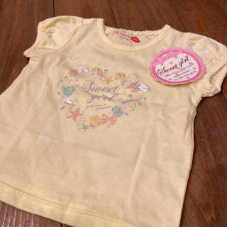 ニシキベビー(Nishiki Baby)のTシャツ(Tシャツ)