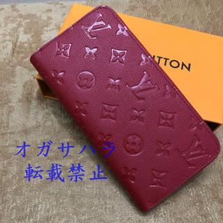 ルイヴィトン(LOUIS VUITTON)の激安 ルイ ヴィトン 長財布  小銭入れ(財布)
